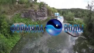 Бизнес под ключ от Формула Воды