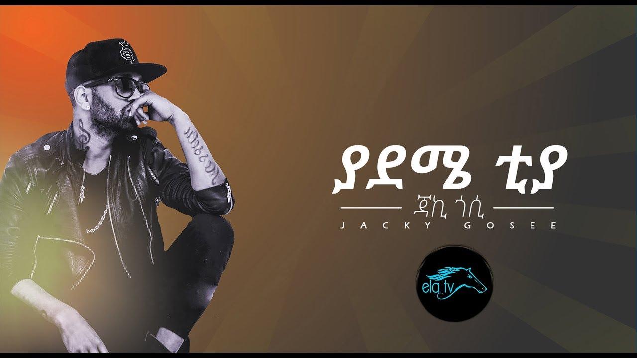 ela tv - Jacky Gosee - Yaa Dammee Tiyya - New Ethiopian Oromo Music 2019 - [ Official Lyric Video ]