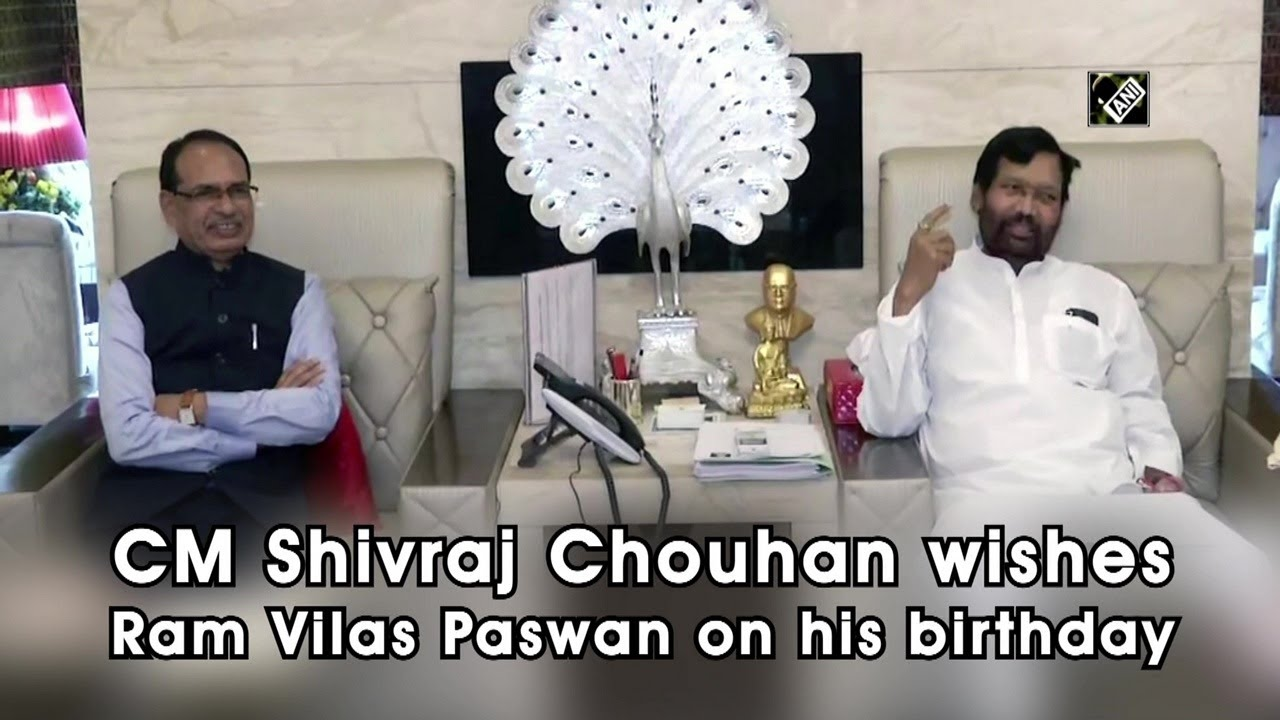 Cm Shivraj Chouhan Wishes Ram Vilas Paswan On His Birthday Youtube