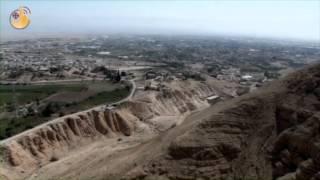 A Cidade  mais antigo do mundo. Aqui Jesus foi tentado pelo diabo