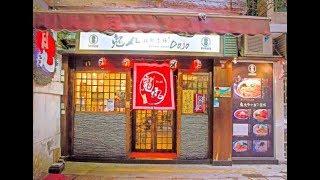 遍佈世界的日式料理,拉麵可以說是非常有代表性的一道佳餚,澳門身為美...