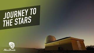 Stargazing in Abu Dhabi | Al Sadeem Astronomy
