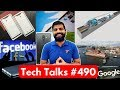 Tech Talks #490 - Xiaomi Price Rise, OnePlus 6 Price, Russia Floating Nuclear Power, Hyperloop Cargo