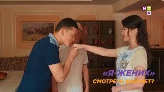 Почему фильм Нуртаса Адамбаева