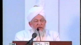 Urdu Khutba Juma on June 28, 1996 by Hazrat Mirza Tahir Ahmad at USA