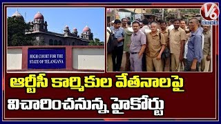 High Court To  Hear Petition On RTC Employees Salaries | V6 Telugu News