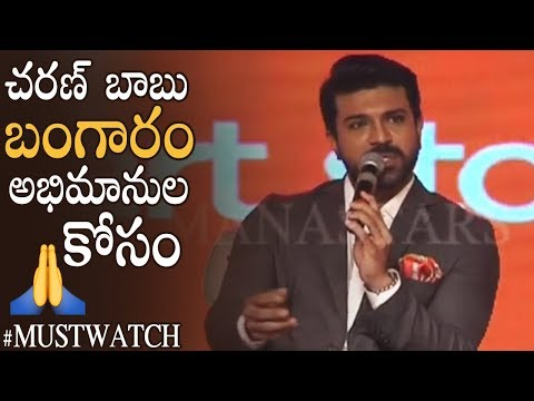 Mega Power Star Ram Charan Proves His Golden Heart Again | Love Towards His Fans | Manastars