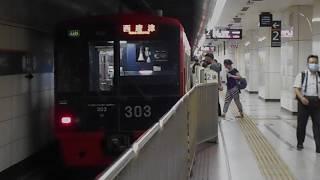 JR筑肥線直通列車(西唐津行き、303系K01編成)・博多駅に到着