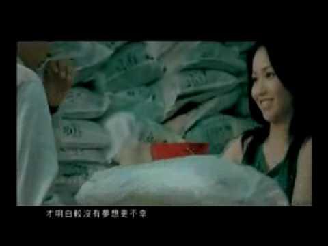 Stephanie Cheng  鄭融 - Hung Luk Dang 紅綠燈