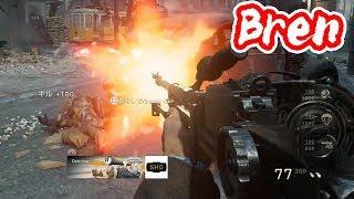 ブレン機関銃 【COD WW2】でBOTと遊ぶマック堺 ゲーム実況