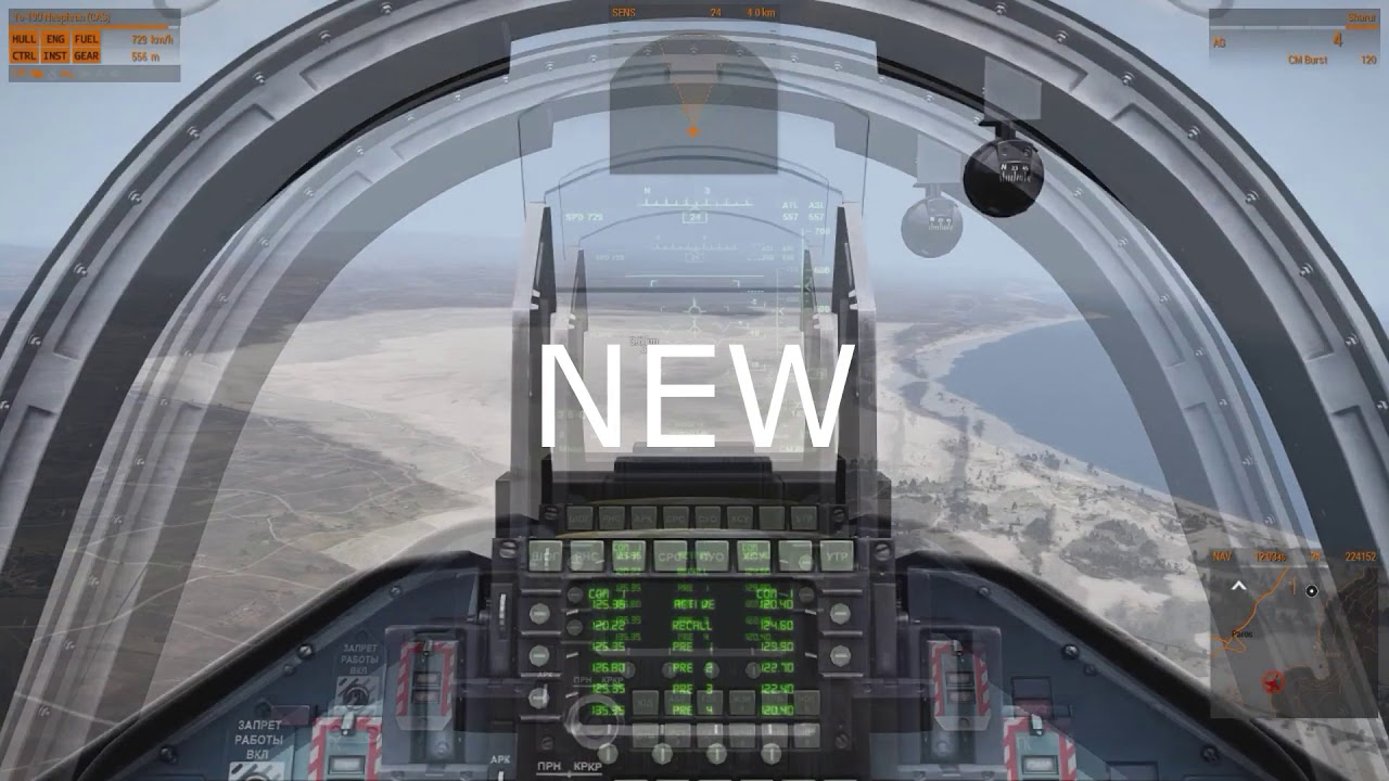 Jet tips - EUTW Forums