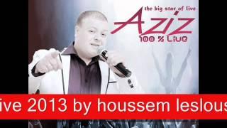 vuclip Cheb Aziz Staifi Live 2013 ✔ Ya Kass El Bellara ✔الشاب عزيز - يا كاس البلار
