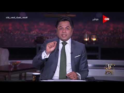 كل يوم - الفنانة رجاء الجداوي.. مسيرة رائعة من الأناقة والفن الراقي  - 00:57-2020 / 7 / 6