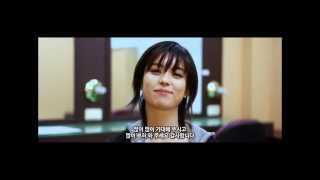 Video [감시자들] 메이킹 영상 - Cold Eyes (Movie - 2013) making clip download MP3, 3GP, MP4, WEBM, AVI, FLV Februari 2018