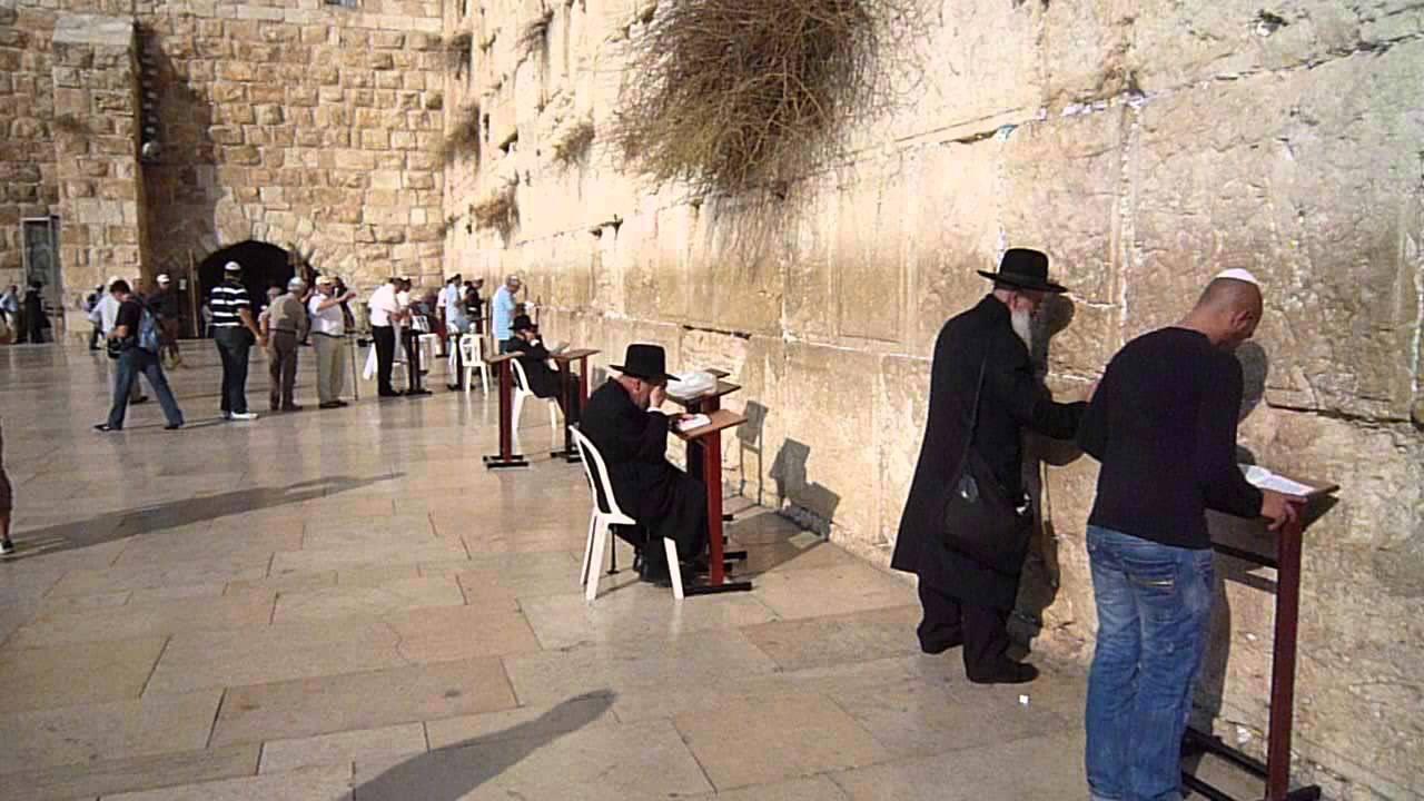 Judentum Gebete
