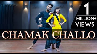 Chamak Challo Dance Video | Sapna Chaudhary, Renuka Panwar | Bollywood Dance Choreography
