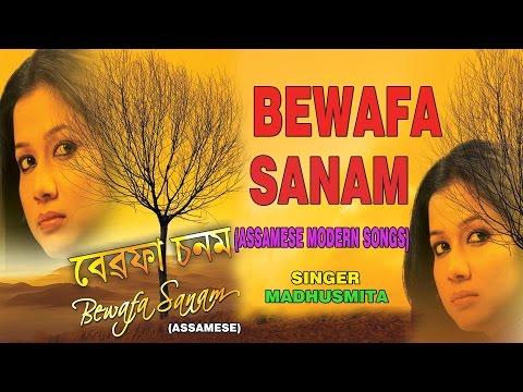 Bewafa Sanam - Assamese Modern Songs || Audio Jukebox || T-Series