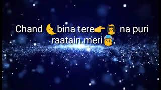 Zikr bina tere na hogi batain meri || ik kahani song|| lyrics status collection || whatsapp status |