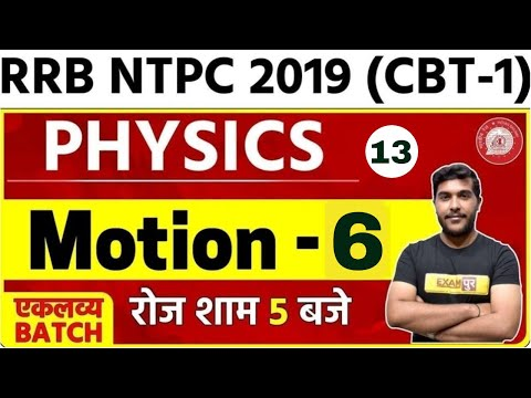 RRB NTPC || ALL INDIA TEST || By Exampur || LIVE @8AM from YouTube · Duration:  2 hours 13 minutes 30 seconds