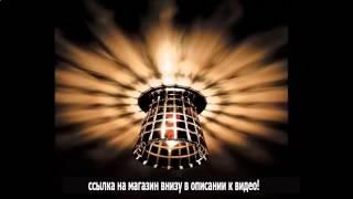 видео Светильники Bohemia Ivele