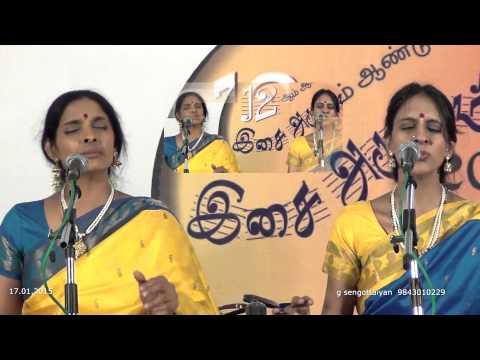 Ranjani Gayathri = Vittal bhajan(ABANG) = Shanmukhananda Sangeetha Sabha Tirupur