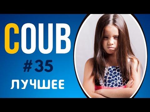 Поделись видео КУБ 5 сезон 10 выпуск СТБ