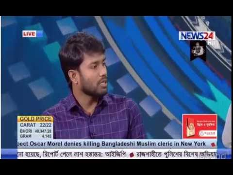 Rasel Ahmed And Nazib Rafe Duke On NEWS24 TV | About Online Earning And Ecomarce In Bangladesh