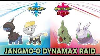 Pokémon Sword & Shield - Jangmo-o Dynamax Raid