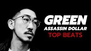 REAL JAPANESE HIP HOP | GREEN ASSASSIN DOLLAR - TOP BEATS