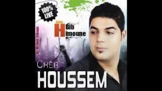cheb houssem hbib himoun by rai2luxe