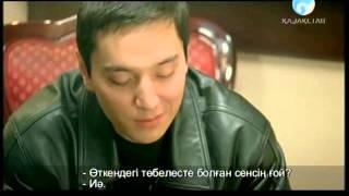 Братья / Ағайынды (2009) фильм режиссера Ахана Сатаева