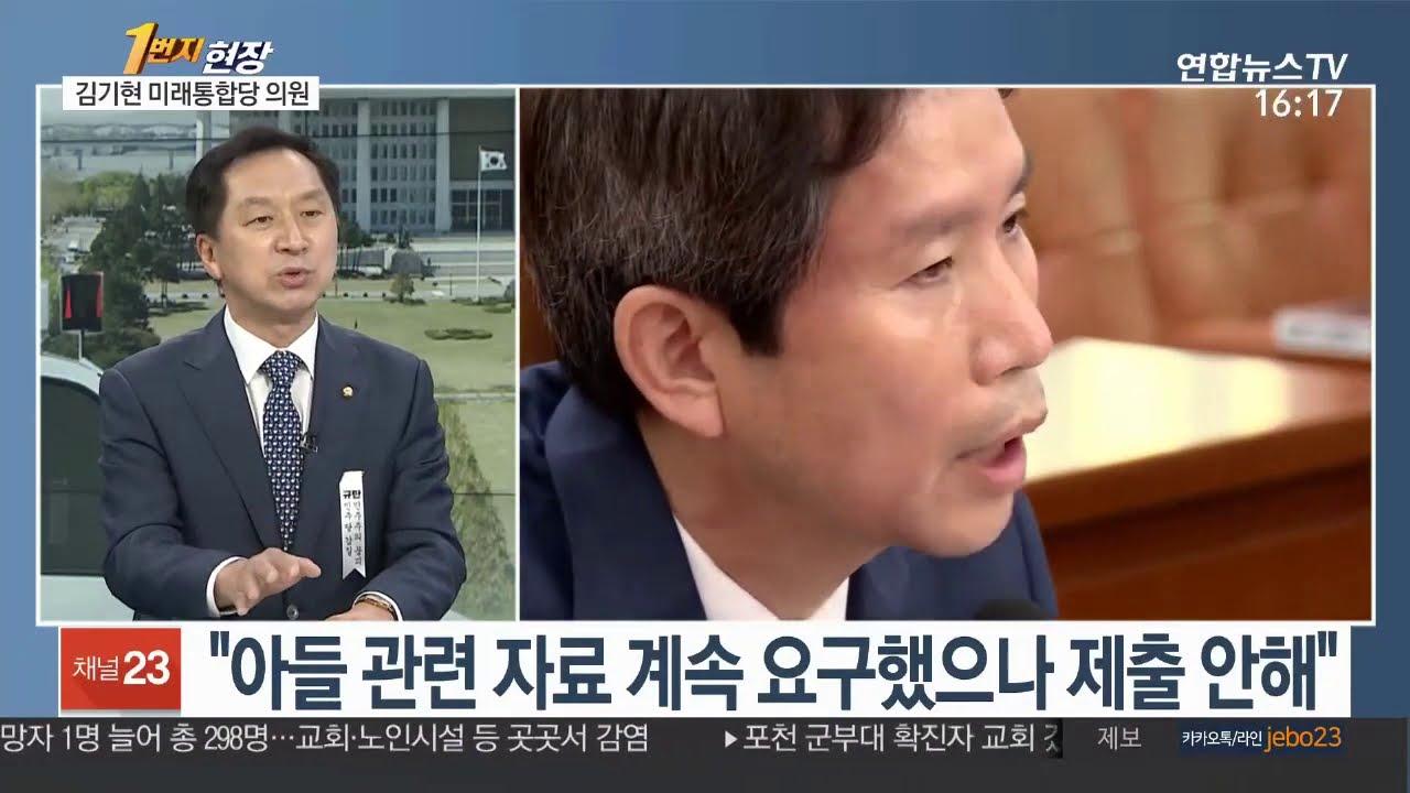 [연합뉴스TV 뉴스1번지] 1번지현장 이인영 통일부장관 후보자 인사청문회 쟁점 및 행정수도 이전 논란(200724)