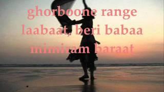 Arash feat. Rebecca - Suddenly with Lyrics