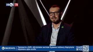 Гостре питання - Віталій Безгін