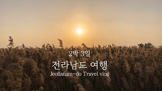 Travel guide in South korea 국내…