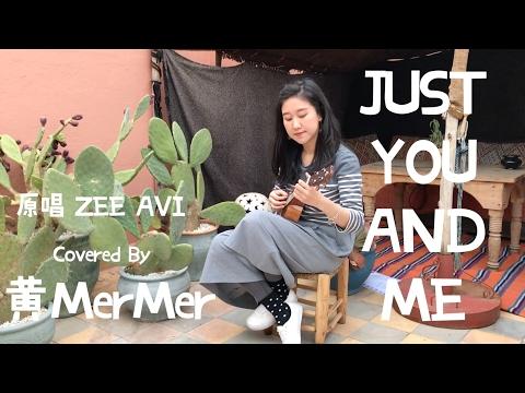 「黃MerMer」JUST YOU AND ME - ZEE AVI 烏克麗麗翻唱 尤克里里 ukulele 小吉他彈唱