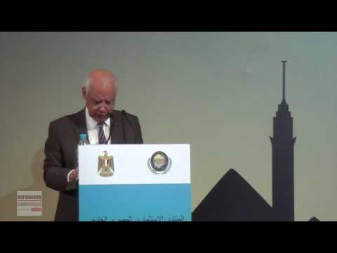 Egyptian Prime Minister opens the Egypt/GCC Investment Forum
