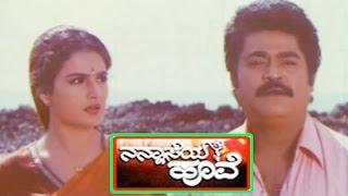 Nannaseya Hoove-ನನ್ನಾಸೆಯ ಹೂವೆ Kannada Full Movie | Jaggesh | Monica Bedi | Jayanthi | TVNXT