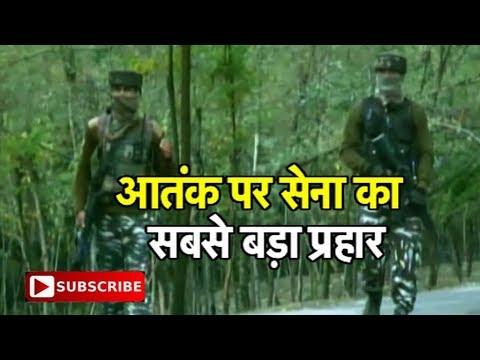 कश्मीर में 2 आतंकवादी पहुंचे कब्रिस्तान, मुठभेड़ जारी | Bharat Tak