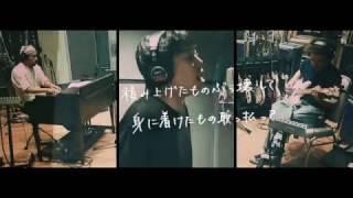 New Album「re:Action」2017年2月15日(水)発売 スキマスイッチの名曲...