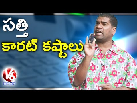 Bithiri Sathi Over No Cash Boards At ATM Centers | Funny Conversation With Savitri | Teenmaar News