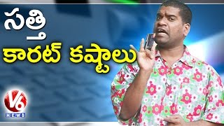 Bithiri Sathi Report On No Cash Boards At ATM Centers | Satire On Demonitization | Teenmaar News