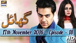 Ghayal Ep 18 - 17th November 2016 - ARY Digital Drama