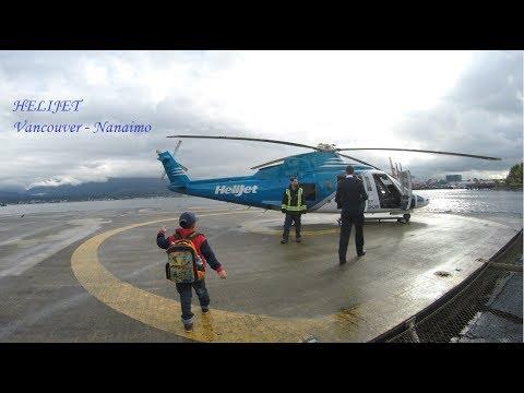 Helijet Vancouver to Nanaimo (v.v. / Same day return)