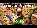 Artificial flower wholesale & Retail market in delhi || Artificial Flowers, Plant Pots, Vases