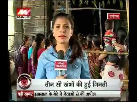 Rahasya: Mystery of Thousand Pillar Temple