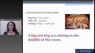 Чтение слов в английском языке