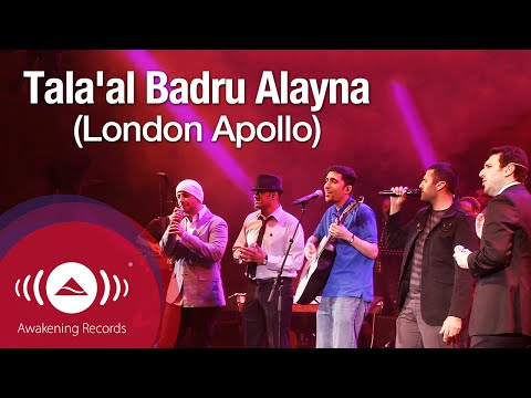 Free download lagu Tala'al Badru Alayna - طلع البدر علينا | Awakening Live at The London Apollo Mp3 terbaru