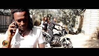 Dag Daniel   Sew Alay   ሰው አላይ   New Ethiopian Music 2017 Official Videovia torchbrowser com