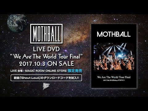 MOTHBALL DVD「We Are The World Tour Final 2017.06.09@Shibuya WWW X」Digest Ver.